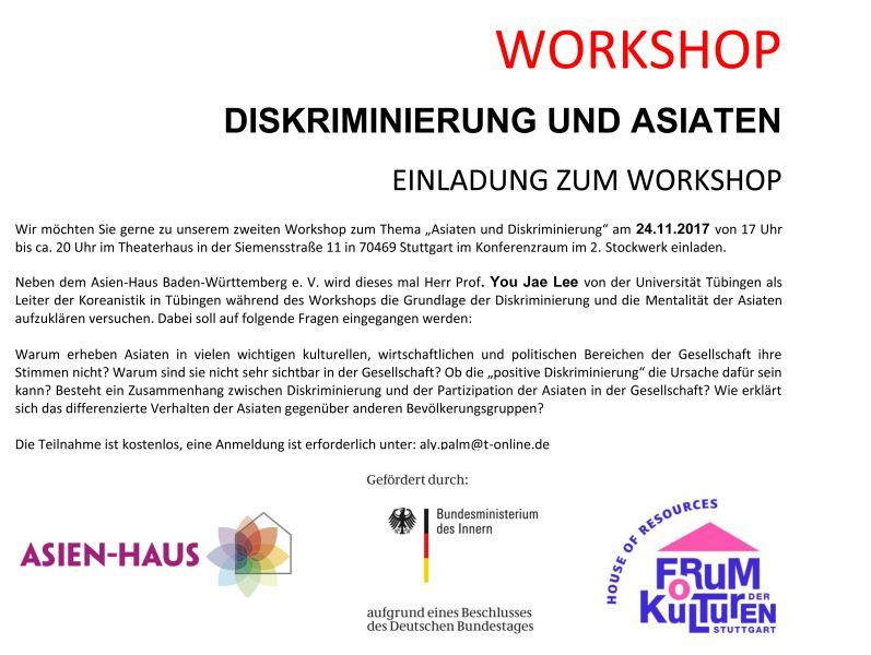 Workshop - Positive Diskriminierung bei Asiaten